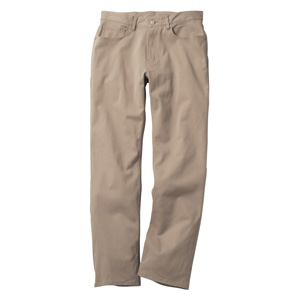[Cecile] Stretch Twill Pants, Gray Beige / New Arrival Spring 2020, Mens, Large Sizes