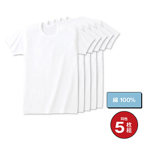 [Cecile] Short-Sleeved Scoop-Neck Inner (5-Pack) / New Arrival Spring 2020, Mens, Large Sizes