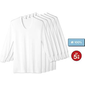 [Cecile] Long-Sleeved U-Neck (5-Pack) / New Arrival Spring 2020, Mens, Large Sizes