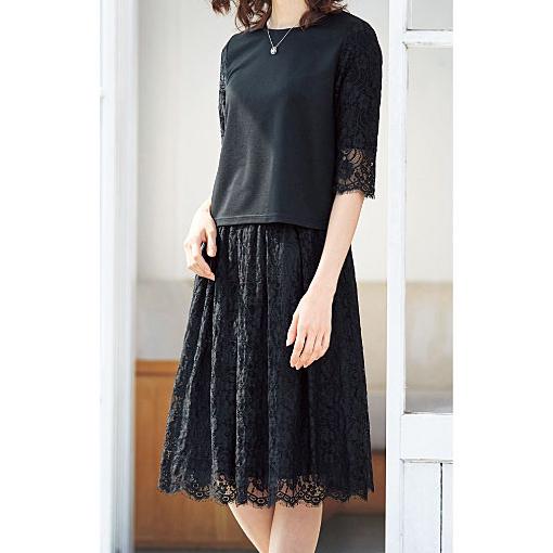 2件組(上衣+裙子)