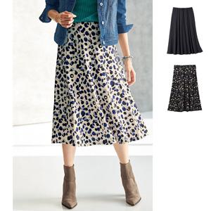 [cecile] Easy Waist Skirt / New Arrival Spring 2020, Mrs