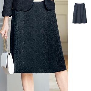 [cecile] Jacquard Skirt / New Arrival Spring 2020, Mrs