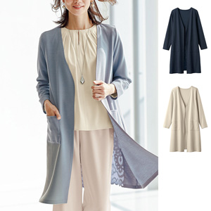 [cecile] Lace Long Cardigan / New Arrival Spring 2020, Mrs