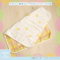Think-B Blanket (Small) 6-Layer Gauze, Chick Pattern [Made In Japan] [Home Goods]