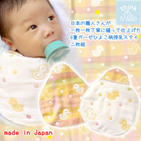 Think-B Nursing Bib (2-Pack) 6-Layer Gauze, Chick Pattern [Made In Japan] [Home Goods]