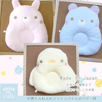 Think-B Loose Twisted Fluffy Cotton Pile Pillow, Animal Land Series [Made In Japan] [Home Goods]