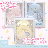 Think-B Animal Gift Set [Made In Japan] [Home Goods]