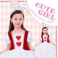 HW Romantic Bunny for Kids / Cosplay Item, Costume