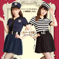 HW Reversible Police & Prisoner / Cosplay Item, Costume