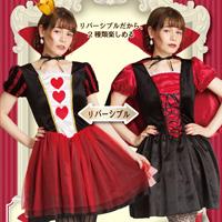HW Reversible Queen & Vampire / Cosplay Item, Costume