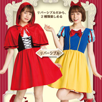 HW Reversible Little Red Riding Hood & Snow White / Cosplay Item, Costume