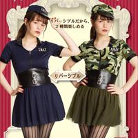 HW Reversible SWAT & Army / Cosplay Item, Costume