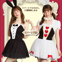 HW Reversible Black Bunny & Heart Rabbit / Cosplay Item, Costume