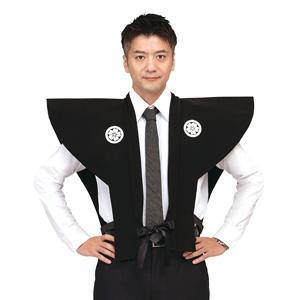 Kamishimo Black / Cosplay Goods, Costume