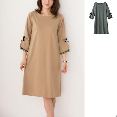 Sleeve-Lace Dress