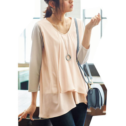 Front Contrasting Material Top