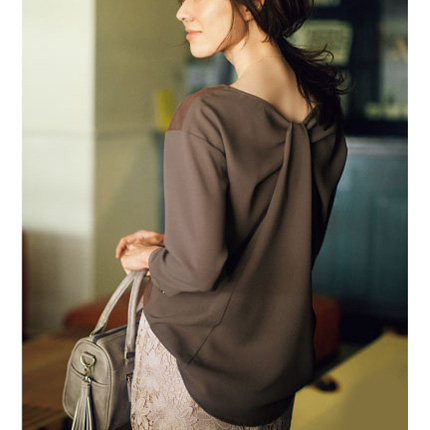 Contrasting Material Back Draped Top