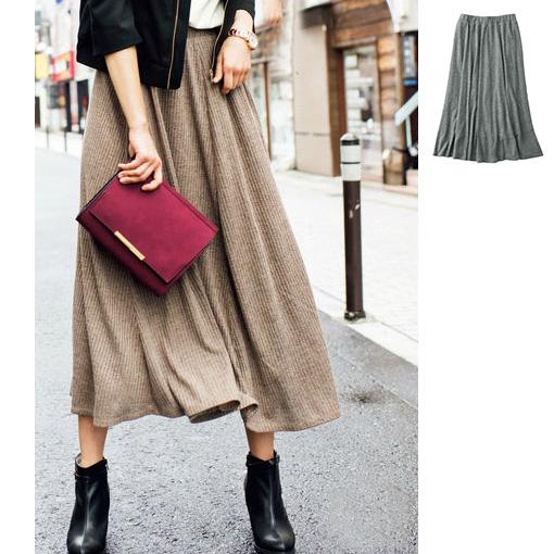 Ribbed Flared Skirt