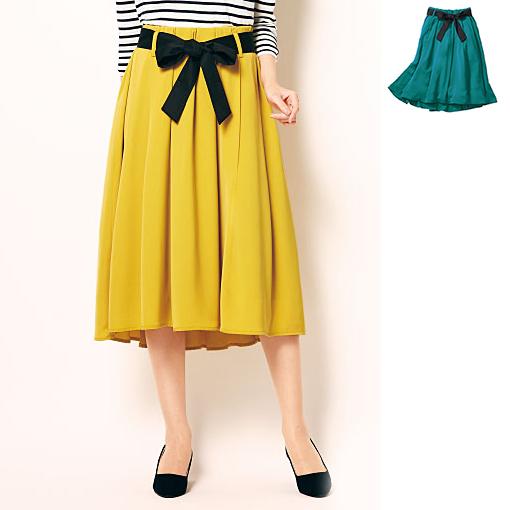 前短後長傘襬裙 附配色腰帶