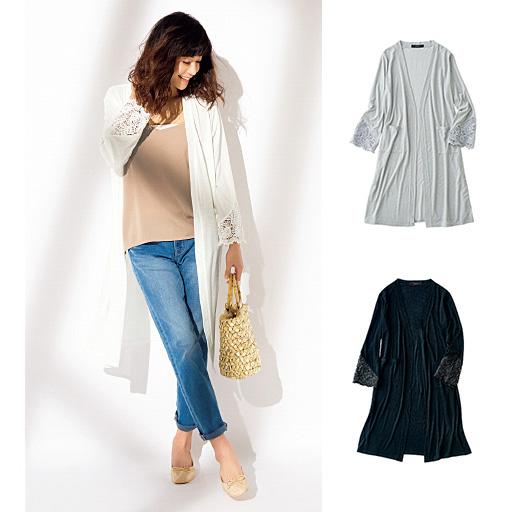 袖口鏤空蕾絲長版開襟衫