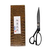 Chuubei Tailoring Scissors, 240mm, Super Yasugi Blue Paper Steel