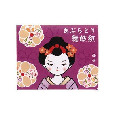 KUROCHIKU 舞妓吸油面紙 花舞妓