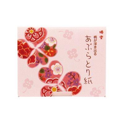 KUROCHIKU 趣味浮影吸油面紙 古布調