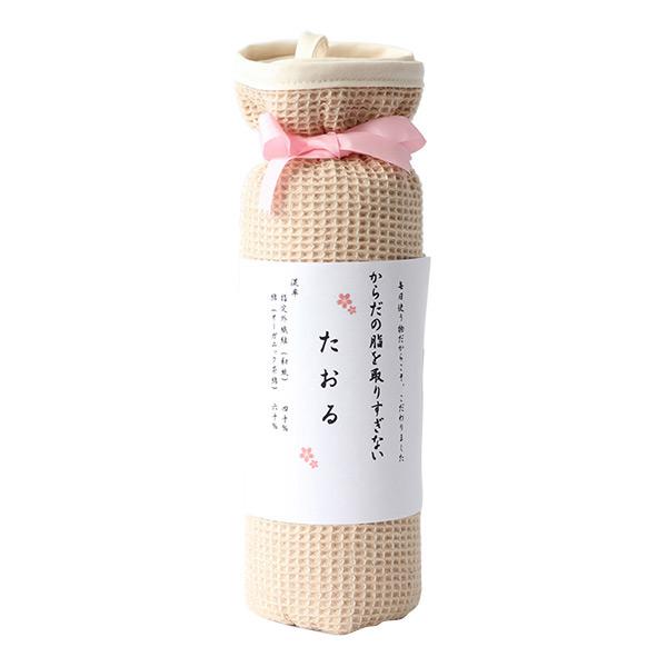 大阪府和紙布 沐浴用毛巾