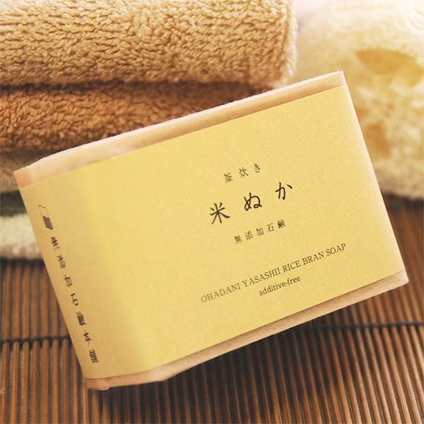 米糠 天然手工皂/ 釜炊製法