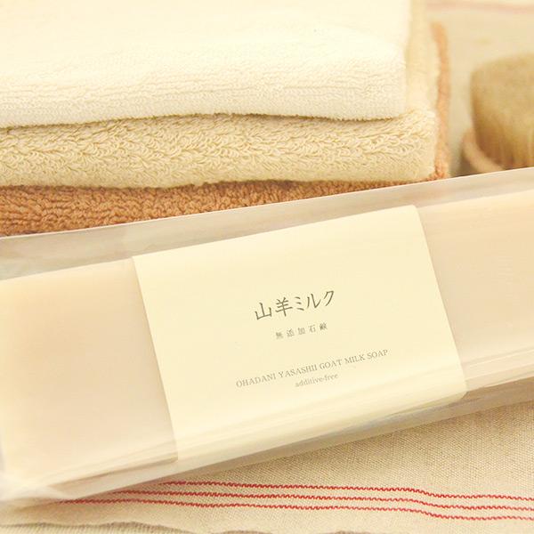 山羊乳  棒狀手工皂/ 黃金工程製法