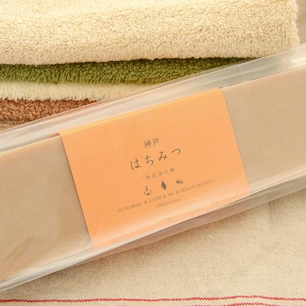 神 蜂蜜  棒狀手工皂/ 黃金工程製法