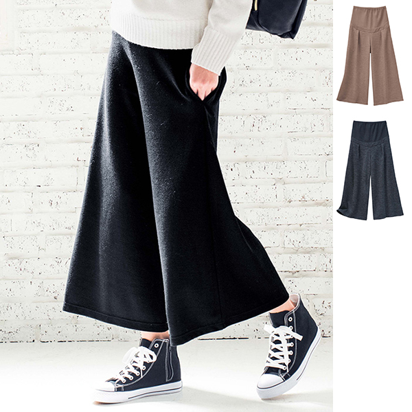 Comfy Stomach! Wide Pants