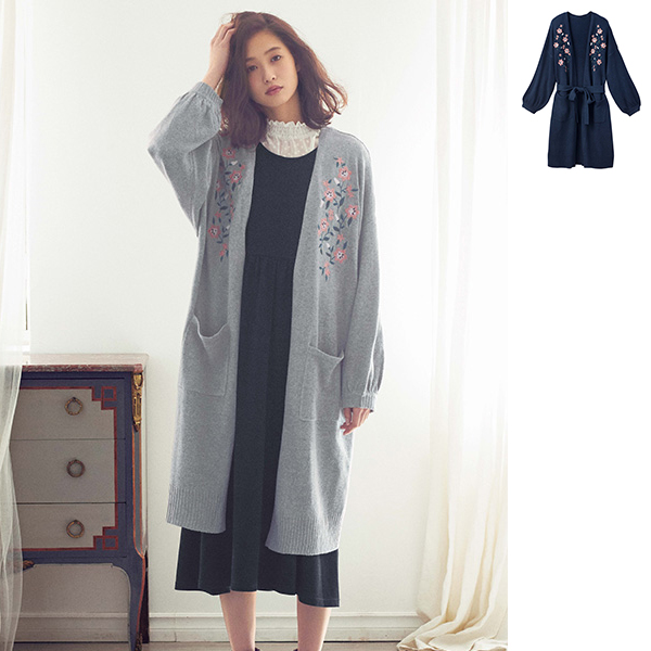 Bust Embroidered Long Cardi