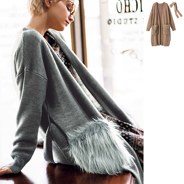 毛毛口袋針織開襟外套