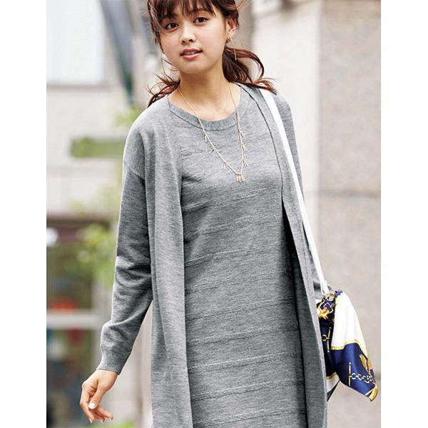 [RyuRyu] 長版針織開襟外套&洋裝套組 (灰色/3L) /SALE