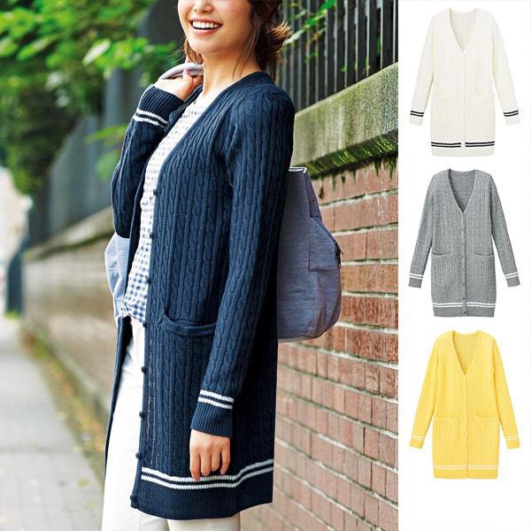[RyuRyu] 條紋設計V領長版針織外套 /SALE