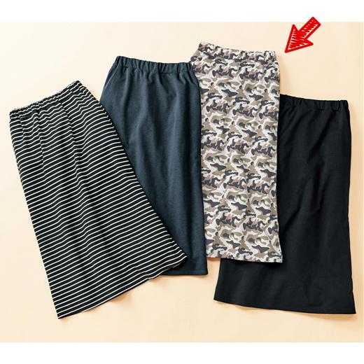[RyuRyu] 內置保暖打底褲長裙 (迷彩圖案) /SALE