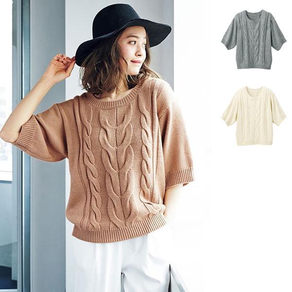 [RyuRyu] 粗針編織五分袖寬鬆針織衫/SALE