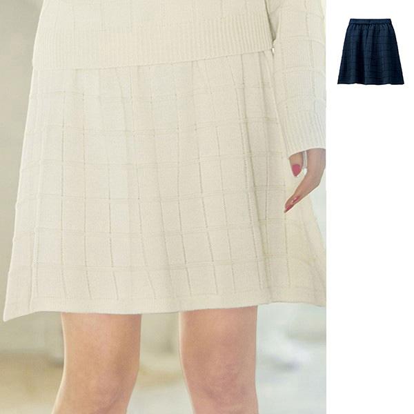 [RyuRyu] 格紋圖案針織打摺裙/SALE