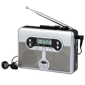 Mini Radio Casette With Double Speakers