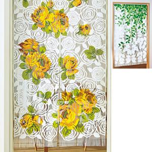 [Belluna] Feng Shui Color Noren Curtain, Leaf
