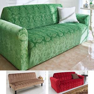 [Belluna] Textured Ornamental Pattern Stretch Fit Sofa Cover