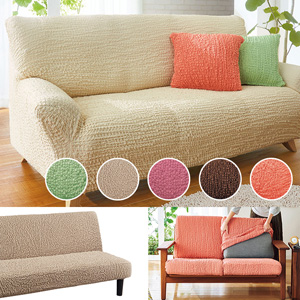 [Belluna] 4-Way Stretchy Sofa Cover