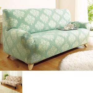 [Belluna] 4-Way Stretchy Knit Jacquard Sofa Cover