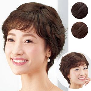 [Belluna] 100% Human Hair Bargain Fashion Wig