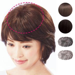 [Belluna] 100% Human Hair Short Hairpiece