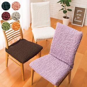 [RyuRyu] Soft Stretchy Chair Cover