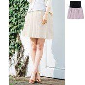 Angeliebe Prenatal/ Postpartum Gather Skirt / SALE
