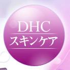 DHCスキンケア