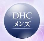 DHCメンズ